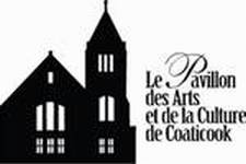 Pavillon des Arts et de la Culture de Coaticook